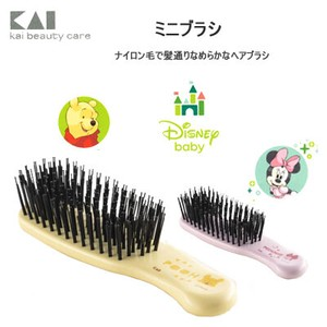 KAIJIRUSHI Brush Baby Minnie Baby Pooh