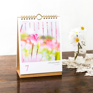 Calendar Word Bouquet Calendar