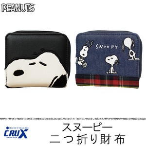Snoopy Clamshell Wallet