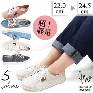 Sneaker Feeling Lace Casual Shoe Ladies Lace 3E Wide Design Light-Weight
