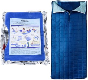 Disaster Prevention Sleeping Bag Vacuum Pack