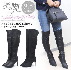 Adult Elegance Upgrade Beautiful Legs Knee-high Boots