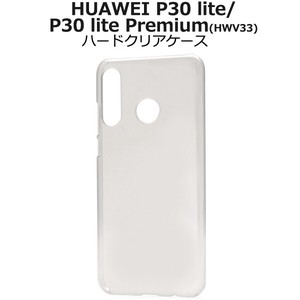 Smartphone Material Items Premium Hard Clear Case