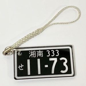 Number Plate Key Ring 2mm Acrylic Cell Phone Charm Use