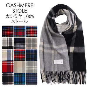 Checkered Cashmere Stole Blanket Cashmere