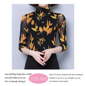[2019NewItem] 2 Colors Dyeing With Vegetables Print Turtle Neck Power Net