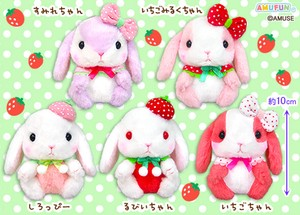 """Poteusa Loppy"" Rabbit Soft Toy Feeling Size LMC"