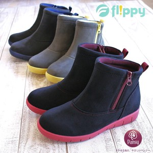 Pansy Color Rain Flat Short Boots