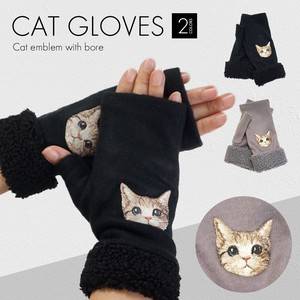 Glove Cat Embroidery Patch Attached Mitten Glove