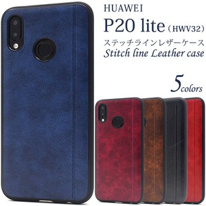 Smartphone Case Line Leather Design Case