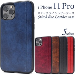 Smartphone Case iPhone Line Leather Design Case