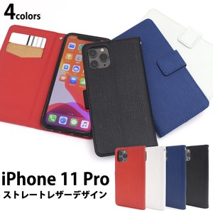 Smartphone Case iPhone Straight Leather Design Stand Case Pouch