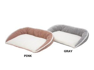 Funwari Half Pet Bed for Cat