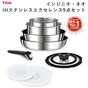 Fur Neo Cooker Stainless 9 Pcs Set