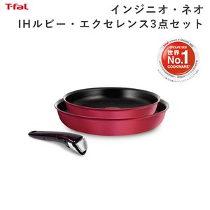 Fur Neo Cooker 3-unit Set
