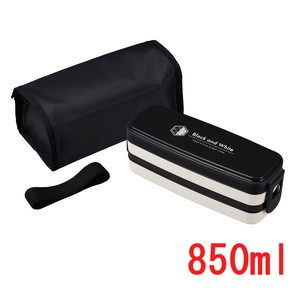 Black White Lunch Box 2 Steps Attached Case