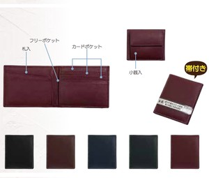 Leather Wallet Assorted Colors Genuine Leather