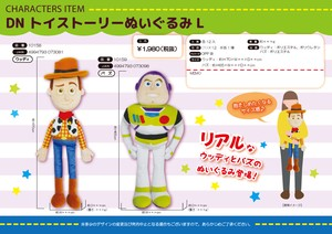 Disney Toy Story Soft Toy