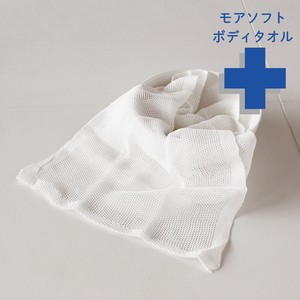 Bath Leisurely Body-care Product soft Body Towel