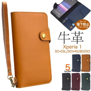 Fine Quality Smooth Cow Leather Use Xperia Cow Leather Notebook Type Case