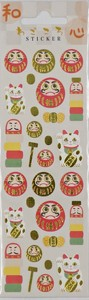 Japanese Pattern Japanese Paper Type Gold Leaf Sticker Daruma New Year