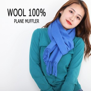 Wool Scarf Plain Color