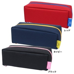 Tray Pencil Case Big