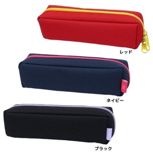 Tray Pencil Case Slim