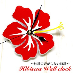 Hibiscus Wall Hanging Product Clock/Watch Red Continuous