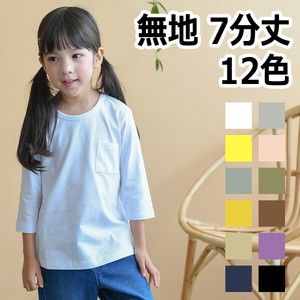 12 Colors Plain Three-Quarter Length T-Shirt Shirt Kids Children's Clothing