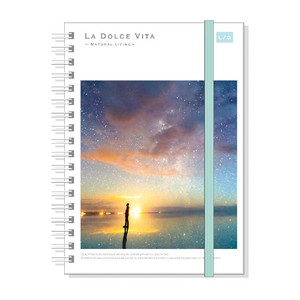 Photo Series Attached Hard Cover Ring Notebook Star Lake