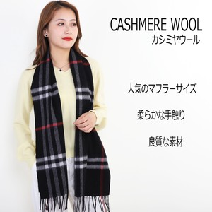 Cashmere Wool Scarf Checkered