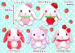 """Poteusa Loppy"" Rabbit Soft Toy Feeling"