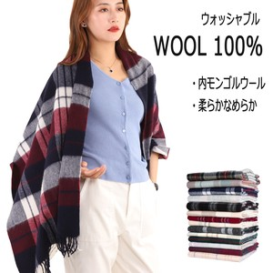 Wool Stole Checkered