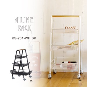 Stability feeling Line Beautiful Rack Line Rack