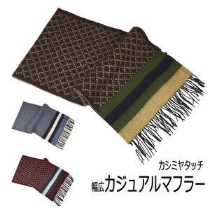 Cashmere Men's Wide Scarf Design Scarf