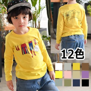 12 Colors Laundry Long Sleeve T-shirt Kids Children's Clothing