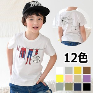 12 Colors Laundry Short Sleeve T-shirt Kids Children's Clothing