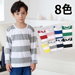 8 Colors Thick Border Long Sleeve T-shirt Kids Children's Clothing