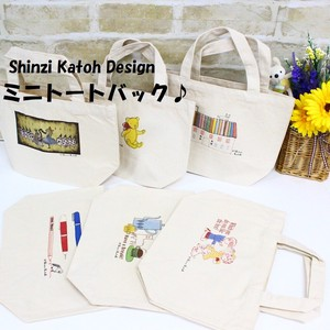 SHINZI KATOH Bag Natural
