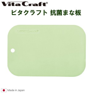 Craft Antibacterial Chopping Board Green