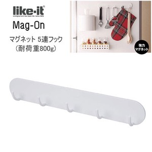 Magnet Hook Triple Hook Industry Magnet Storage Kitchen Storage