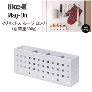 Magnet Storage Long Industry Magnet Storage Kitchen Storage