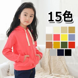 15 Colors Plain Hoody Kids Children's Clothing