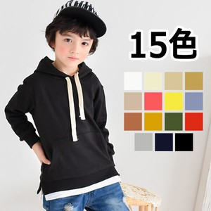 15 Colors Plain Layard Hoody Kids Children's Clothing