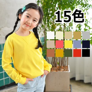 15 Colors Plain Sweatshirt Kids Children's Clothing