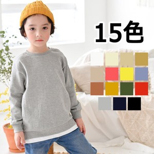15 Colors Plain Layard Sweatshirt Kids Children's Clothing