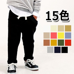 15 Colors Plain Sweat Pants Kids Children's Clothing