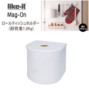Magnet Paper Holder Industry Magnet Storage Kitchen Storage