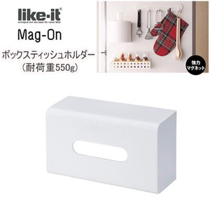 Magnet Box Tissue Holder Industry Magnet Kitchen Storage
